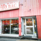 Restaurant Pho Bac - Restaurants - 514-393-8116