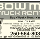 Bow Mac Truck Rentals - Moving Services & Storage Facilities - 250-564-8036