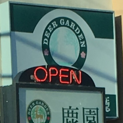 Deer Garden Signaures Inc - Restaurants