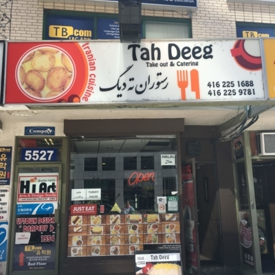 Tah Deeg Buffet - Restaurants - 416-225-9781