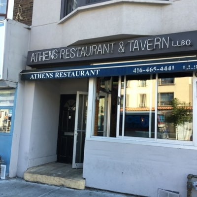 Athens Restaurant - Greek Restaurants - 416-465-4441