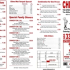 China Wok - Chinese Food Restaurants - 905-333-3434