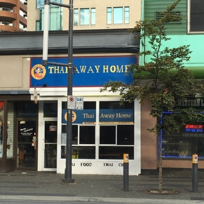 Thai Away Home Restaurants 365 Inc - Thai Restaurants - 604-428-3018
