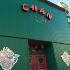 House Of Chan Steak'N Lobster Dining Lounge - Rôtisseries et restaurants de poulet - 416-781-5575