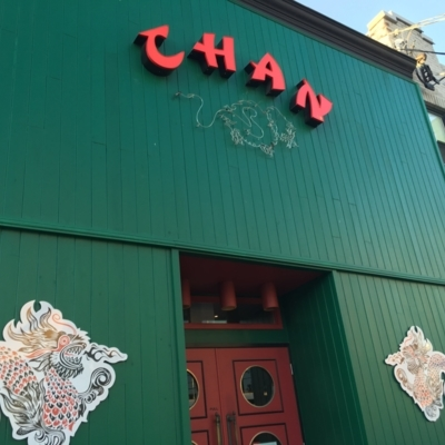 House Of Chan Steak'N Lobster Dining Lounge - Seafood Restaurants - 416-781-5575