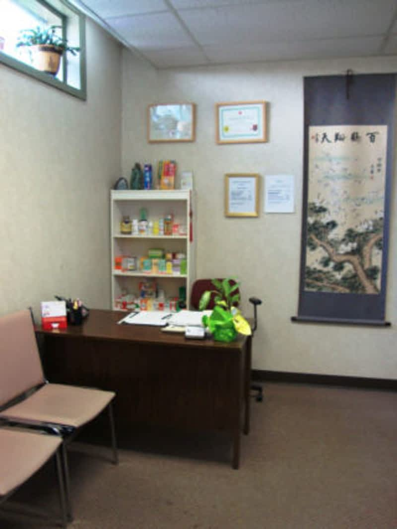 photo Guelph Acupuncture Clinic