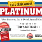View Tony's Greek Grill's Invermere profile