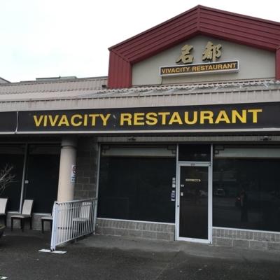 Viva City Restaurant - Chinese Food Restaurants - 604-279-1513