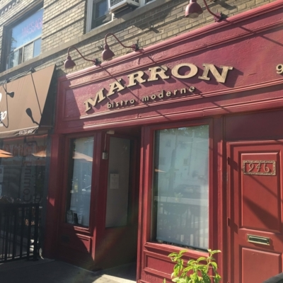 Marron Bistro - Fine Dining Restaurants - 416-784-0128