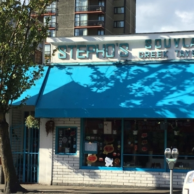 Stepho's Souvlaki Greek Taverna - Restaurants - 604-683-2555