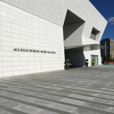 Aga Khan Museum - Restaurants - 416-646-4677