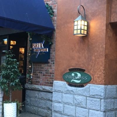 Brix & Mortar - Restaurants