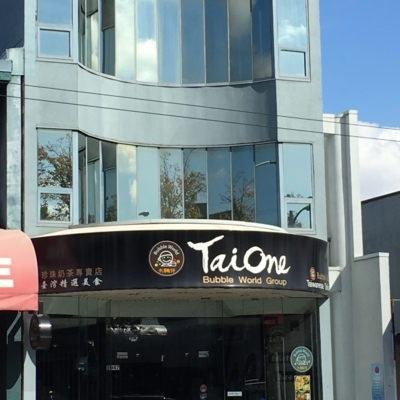 Tai One - Chinese Food Restaurants