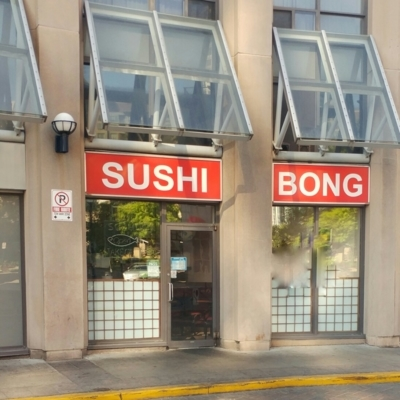 Sushi Bong - Asian Restaurants - 416-227-0022