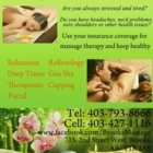 Brooks Massage Therapy Clinic - Clinics - 403-793-8666