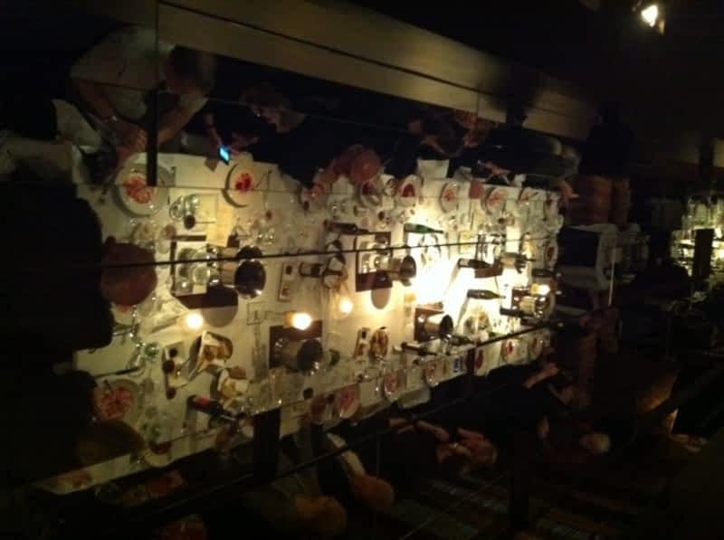 photo Sopra Upper Lounge
