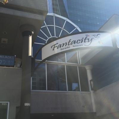 Fantacity Restaurant - Karaoke - 604-899-0006