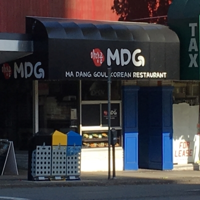 MDG - Asian Restaurants