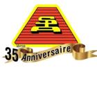 Pièces d'Auto Dorval (1989) - Grossistes et fabricants d'accessoires et de pièces d'autos