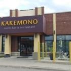 Kakemono Sushi Bar & Restaurant - Sushi & Japanese Restaurants - 905-579-2200
