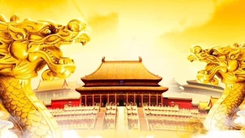 photo Golden Palace