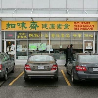 Gourmet Vegetarian - Vegetarian Restaurants - 905-886-0680