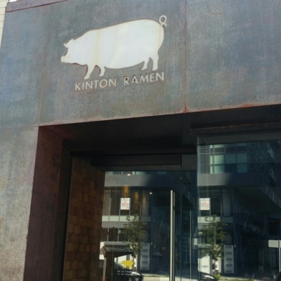 Kinton Ramen 4 - Sushi & Japanese Restaurants