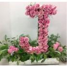 Joanna's Florist - Florists & Flower Shops
