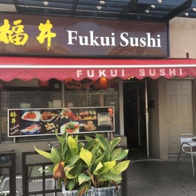 Fukui Sushi - Fine Dining Restaurants - 416-487-3388
