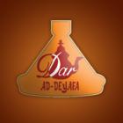 Ad-deyafa - Logo