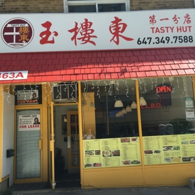 Tasty Hut Restaurant - Chinese Food Restaurants - 647-349-7588