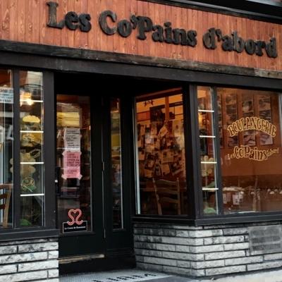 Les Co'Pains D'Abord - Boulangeries - 514-593-1433