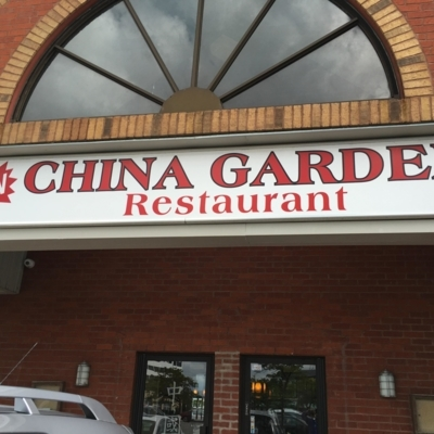 New China Garden - Restaurants - 905-796-7988