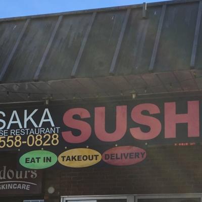 Osaka Sushi - Sushi & Japanese Restaurants - 604-558-0828