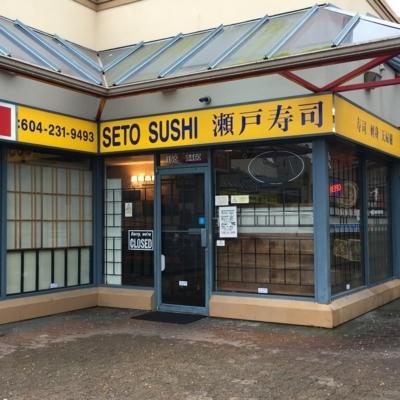 Seto Japanese Restaurant - Sushi & Japanese Restaurants - 604-231-9493
