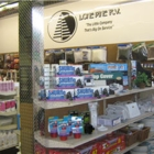 Lone Pine R V - Recreational Vehicle Parts & Supplies