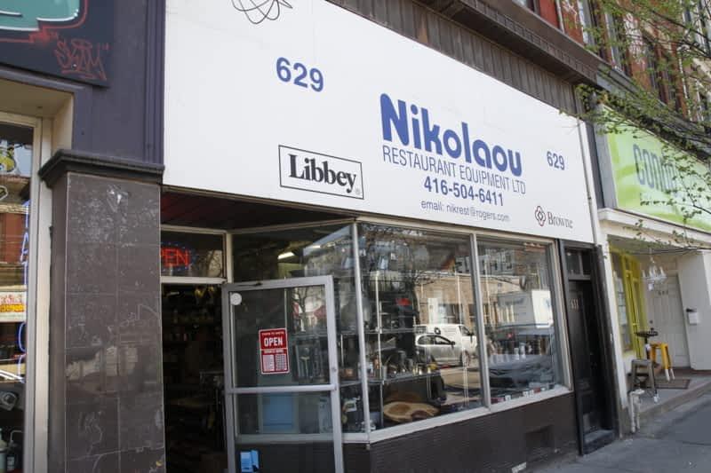 photo Nikolaou Restaurant Equipment