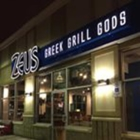 Zeus Greek Grill Gods - Mediterranean Restaurants - 905-831-6363