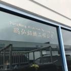 View PangWang Aluminum Railing Inc's North Vancouver profile