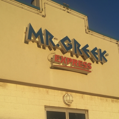 Mr Greek Express - Greek Restaurants