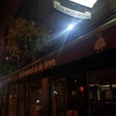 De Froment et de Sève - Breakfast Restaurants
