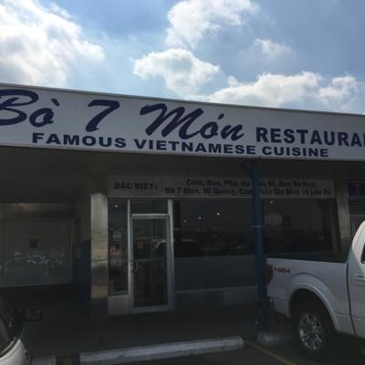 Bo 7 Mon Restaurant - Restaurants
