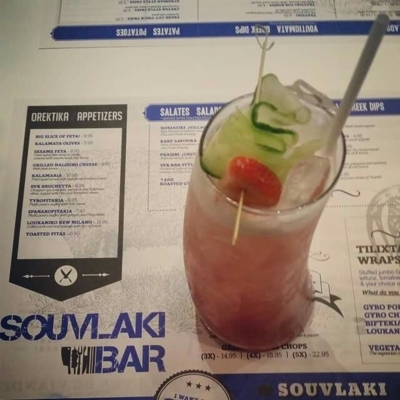 Souvlaki Bar - Greek Restaurants - 450-934-1631
