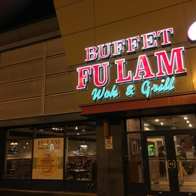 Buffet Fulam - Restaurants - 450-672-8868