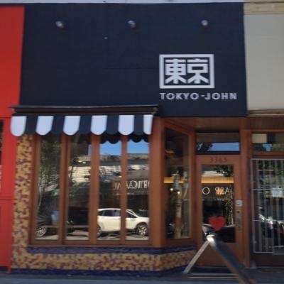 Toyko John Sushi - Sushi & Japanese Restaurants - 604-872-3434