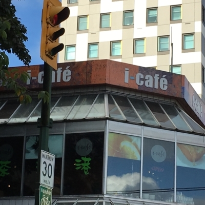 I Cafe - Coffee Shops - 604-630-0238