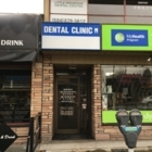 Medical Dental Clinic - Dentistes - 604-879-5612
