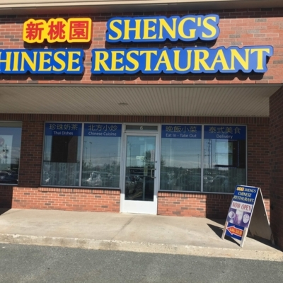 View Sheng's Chinese Restaurant's Halifax profile
