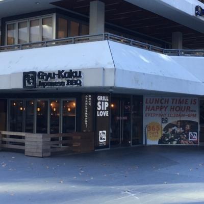Gyu-Kaku Japanese BBQ - Asian Restaurants