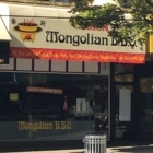 Robson Mongolian BBQ Restaurant - Chinese Food Restaurants - 604-899-1582